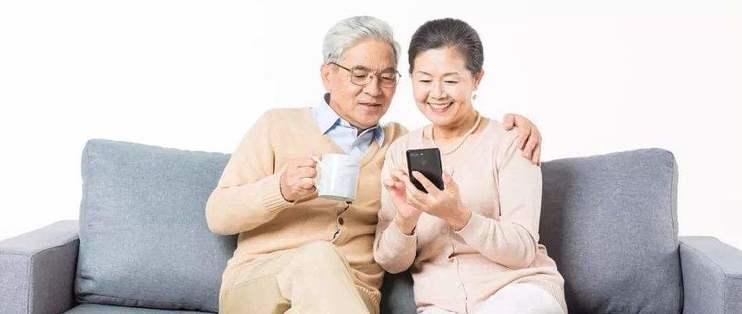 Phone for Seniors_banner