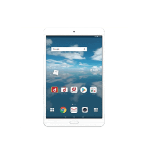 huawei_dtab_compact silver image 2