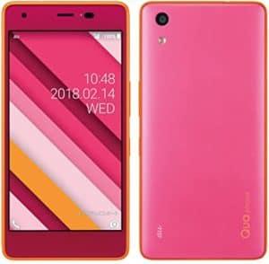 Koycera pink image
