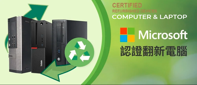 MICROSOFT AUTHRIZED BANNER