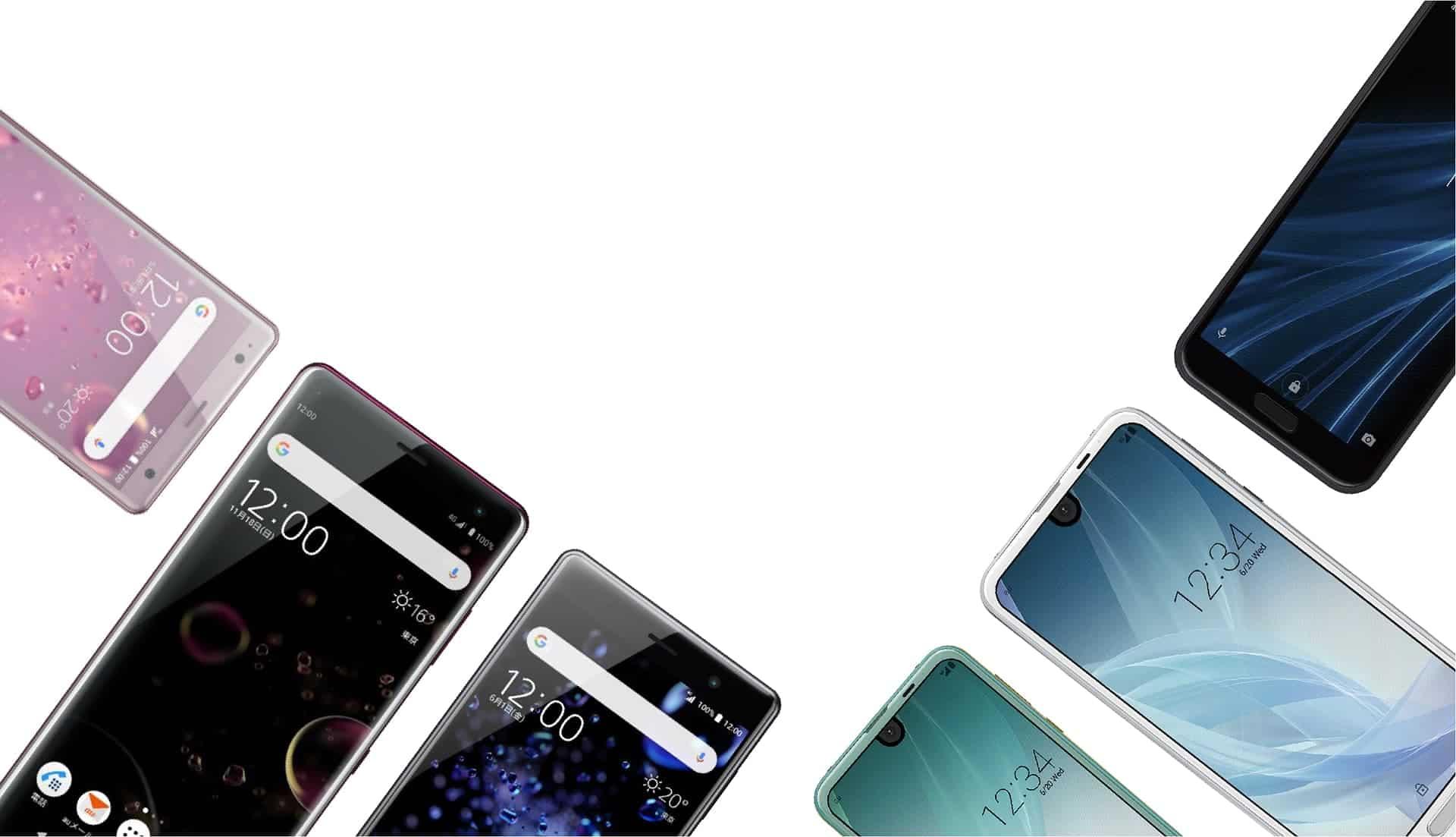 日本認證超高品質手機