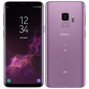 Samsung-galaxy-S9-Purple