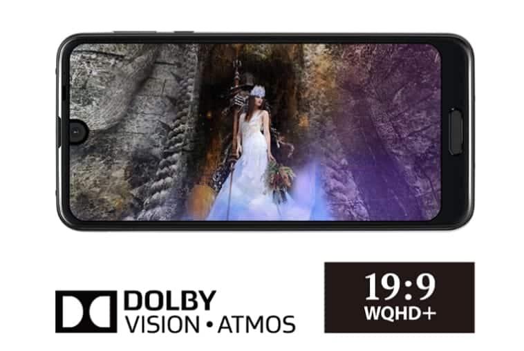 Shrp Aquos R2 SHV42 Dolby Vision Atmos