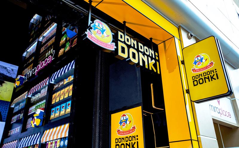Donki Donki