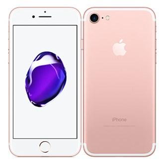 蘋果 iPhone 7 玫瑰金 圖片