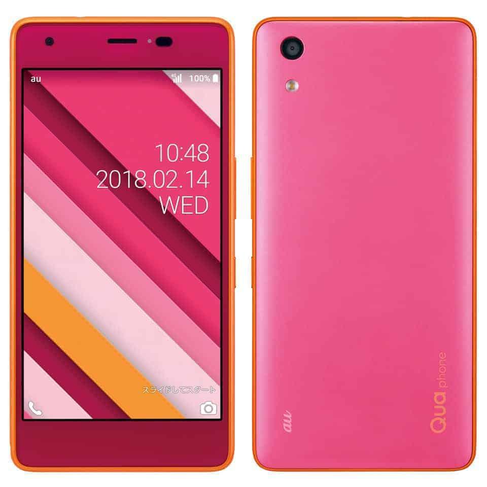 Qua phone image