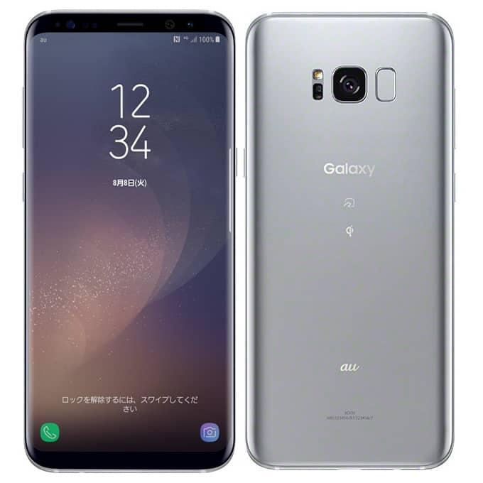 三星 Galaxy S8 蘭花灰 圖片