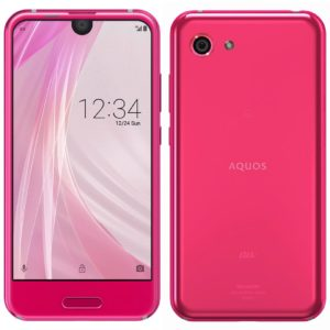 Sharp-Sharp AQUOS R Compact SHV41 Rose Pink