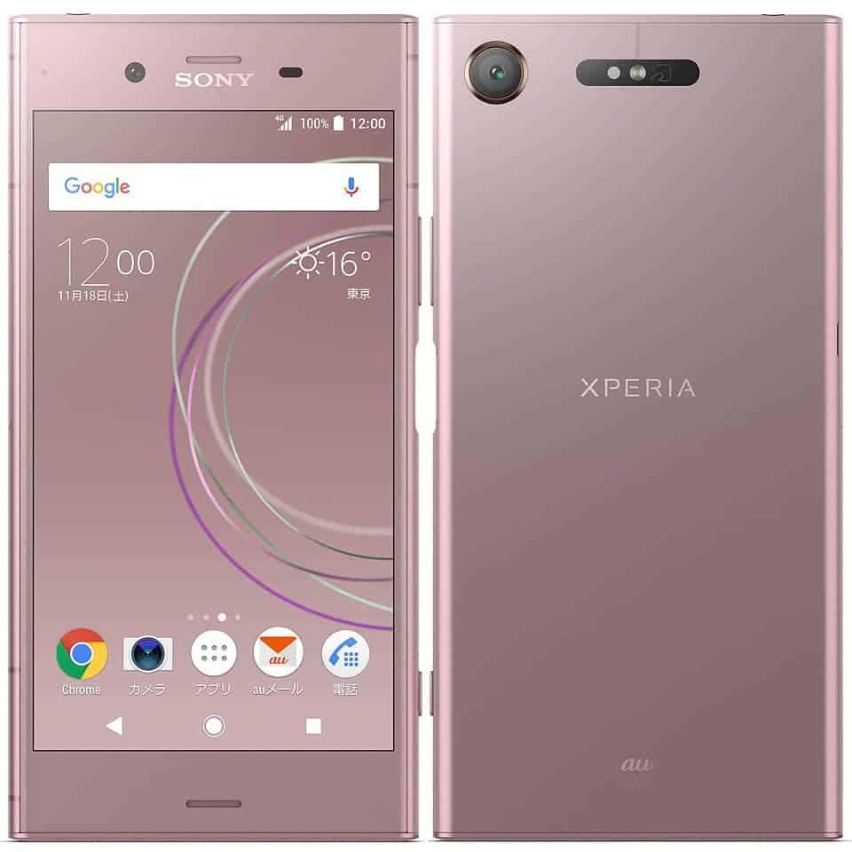 Sony Xperia XZ1 SOV36 Venus Pink