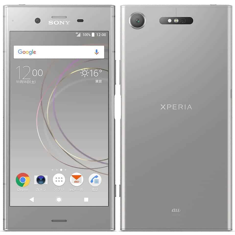 Sony Xperia XZ1 SOV 36 Warm Silver