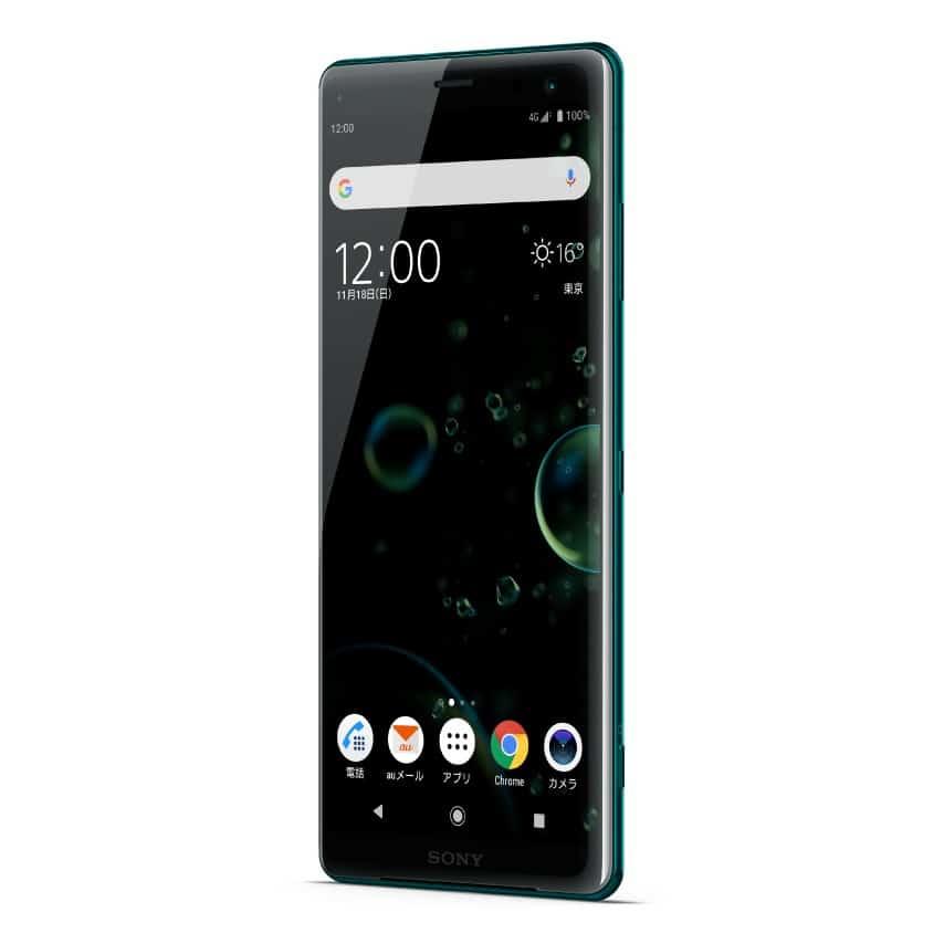 Sony sov39 green image