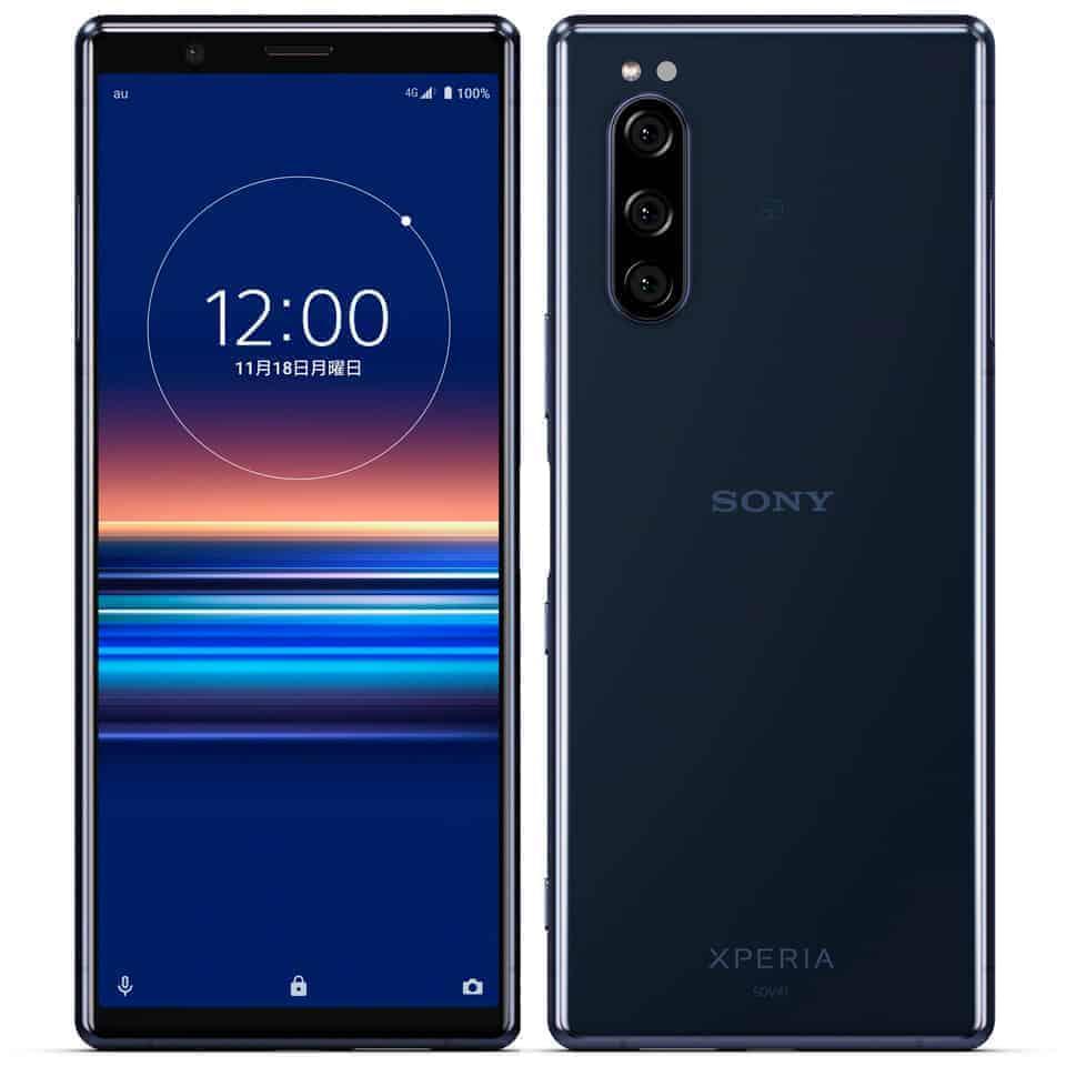 Sony xperia-5 image