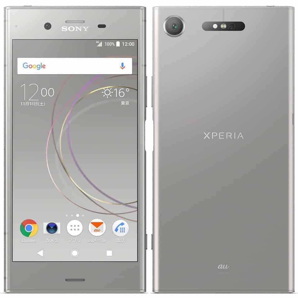 Sony xperia-xz1 silver image